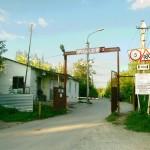 """""""Входная группа"""": здание правления, ворота, шлагбаум"""