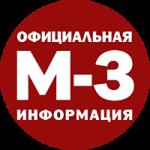 metallurg_1